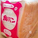 【宇都宮】行列!売切れ必至!しっとりふわふわ食パン!老舗の吉沢製パン店