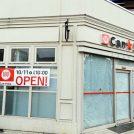 【開店】10/11 江田駅に100円ショップ「キャン★ドゥ」オープン!