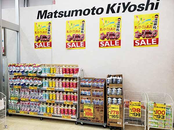 マツモトキヨシ柏冨里店06