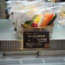 食肉加工の会社が手掛けるサンドウィッチ専門店「ブッツ サンドウィッチ」@新浦安