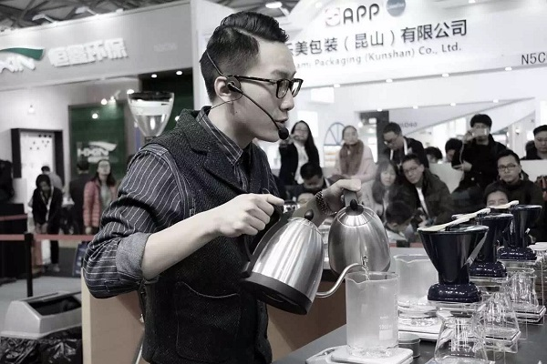 COFFEE Collection2019_03