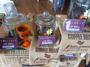 コーヒー豆の挽きたては味も香りも格別!南茨木「珈琲工房フジイ」