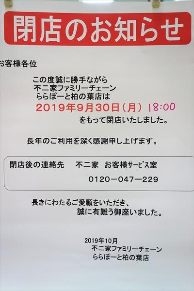 DSC04467_R