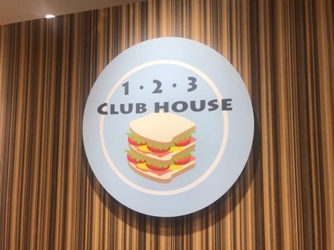 【1・2・3 CLUB HOUSE】がすごい!パンバケツ一杯詰め放題で300円!
