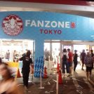【千代田】子どもも大好き♪期間限定★ラグビーWC、東京ファンゾーン
