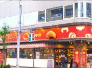 【地元民も絶賛!】人気、名物のパン~スイーツまで70種類が揃う クラウンベーカリー 立川店