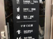 子育て中の親子のパラダイスなカフェ【ココラボ】@柏