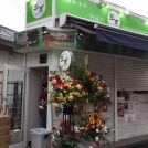 【開店】台湾タピオカ専門店「翠茶(スイチャ)」が新秋津に10月17日オープン!