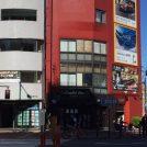 【開店】要町、気になる開店準備日記が店頭に!飲食店が11月上旬オープン予定!