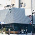 【開店】「スターバックスコーヒー 淡路町駅前店」が10/23、オープンしました!