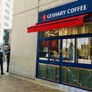 【開店】「ゲシャリーコーヒー日比谷店」11/1オープン!記念イベントやプレゼントあり!