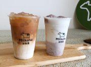 【青山】10/11オープン!濃厚ミルクと白いタピオカが美味しい☆Milksha(ミルクシャ)
