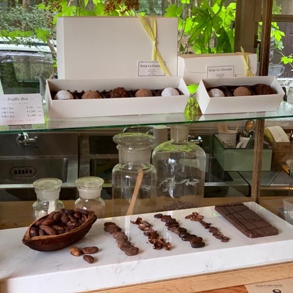 地域特派員レポート【那須】チョコレート好きにはたまらない!隠れ家的専門店「コッチェルショコラ」