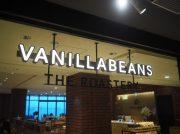 横浜ハンマーヘッドに「VANILLABEANS THE ROASTERY(バニラビーンズ ザ ロースタリー)」