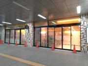 【開店】センター南駅構内1Fに「タリーズコーヒー &TEA」「東京富士カラー写真スタジオ」オープン!