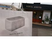 四国初!並んででも食べたい『Panya 芦屋』の食パン@道後石手店