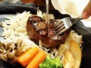 美味しい〜!!仙台牛!!実食体験レポート!!!『 すてーきはうす伊勢屋』♥