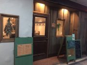 【開店】9月27日オープン!神戸・元町「リジェネカフェ」