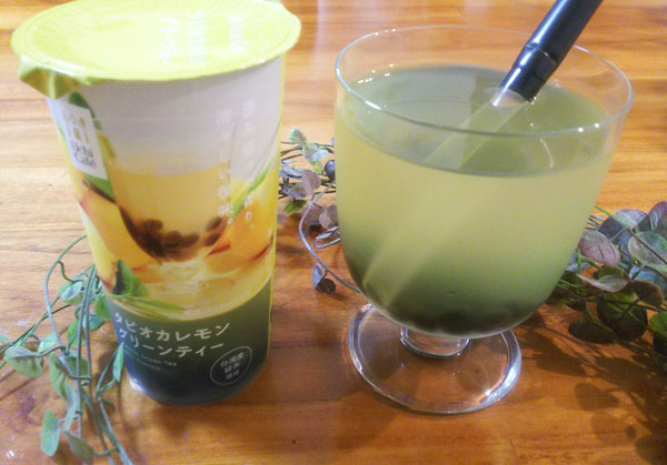【ローソン】タピオカレモングリーンティーがヘルシーでおいしい!