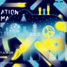 11月に象の鼻パークで「スマートイルミネーション横浜2019」開催