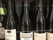 親切なソムリエ―ルのいるワインショップ「アプリクス」が尼崎・園田にオープン