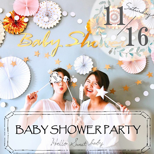 babyshowerparty_img_w500