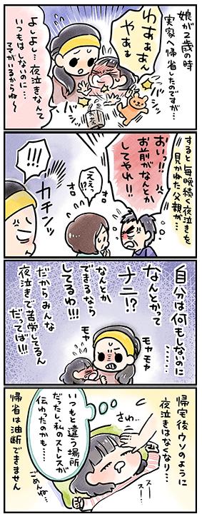 chihiro_09