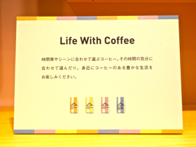 coffeestyleucc2019.10.3114