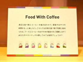 coffeestyleucc2019.10.3115