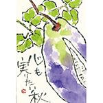 etegami_autumn-akebi