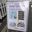 【開店】9月14日オープン!元町・子ども用品店「ハッピー キャンディー」