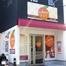 リニューアル・「いよかん美容室 持田店」キャッシュレス決済もOK!