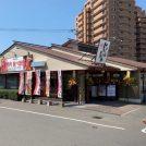 リニューアル・広くなった「じゃんじゃか姫原店」焼肉食べ放題コースが人気☆