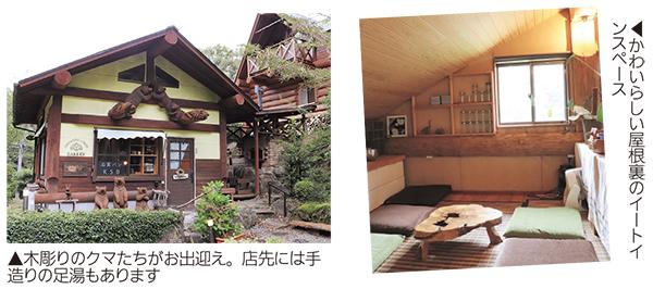 kg_kirishimast2