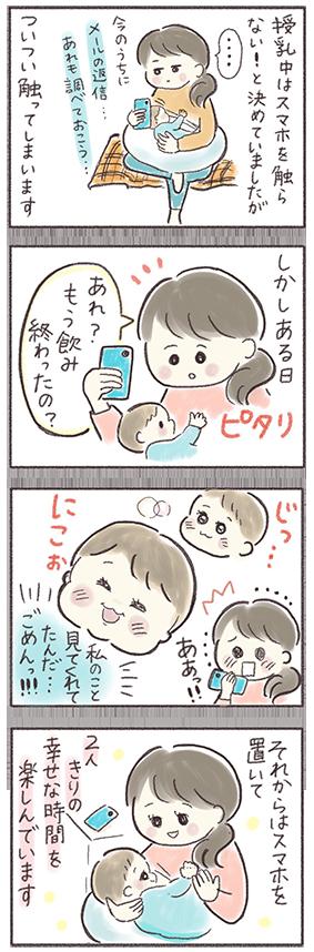 kg_shizu_44