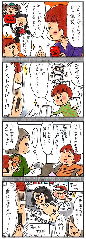 kg_yukimi_60