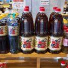 【鹿屋市】久保醸造 の『なんにでも使える酢』を使ったお手軽調理講座に参加しました!!