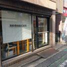 【武蔵関】地域初のブックカフェが10月10日開店『100ブックカフェ』