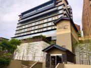 リニューアル・道後の老舗「ホテル古湧園 遥(はるか)」最上階の大浴場でゆったり