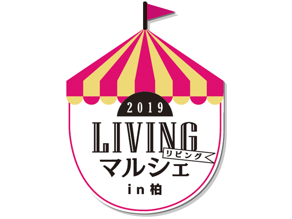 11/28(木)開催!ハンドメイドマーケット「LIVINGマルシェ in 柏」