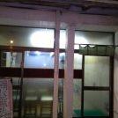 釧路駅近のディープスポット、地元民が通う激安手作り定食屋「つるや食堂」
