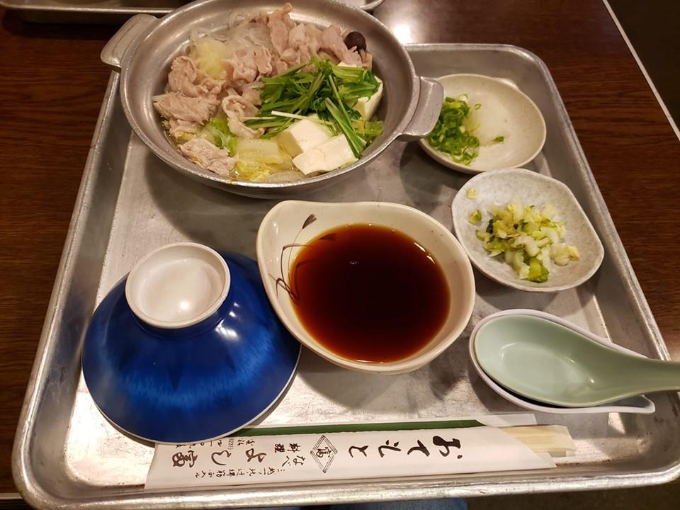 kyushoku