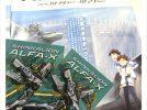 10月14日~27日「大宮えきフェスby大宮駅RENKETSU祭」の巻