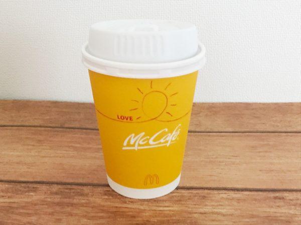 【マクドナルド】新プレミアムローストアイスコーヒーSが0円!