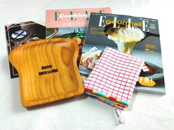 エル・グルメ11月号×SPICE of Lifeコラボは、食パン型のウッドトレイとワッフルタオル!