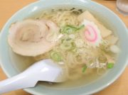 【佐野市】黄金スープにコシのあるちぢれ麺!毎日食べたい「らーめん大金(おおがね)」