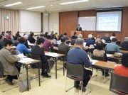 10月12日(土)「空き家活用・中古住宅流通セミナー」開催