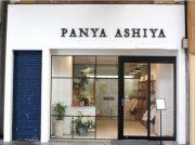 新規オープン・高級食パンの「PANYA ASHIYA 大街道店」が2店舗同時オープン♪