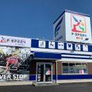 新規オープン・手ぶらで気軽にジム通い☆「P・SPO24mini 小坂店」