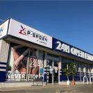 新規オープン・24時間フィットネスジム「P・SPO(ピー スポ)24mini 南斎院店」